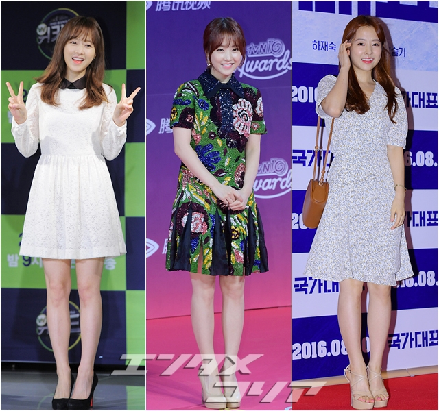 Look How Actress Park Bo-young's Style Has Evolved over the Years