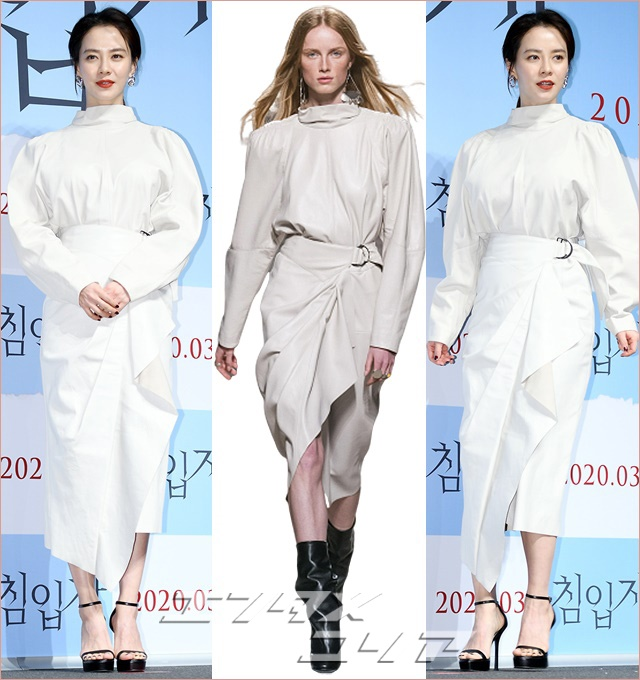 Actress Song Ji-hyo Gets a New Edge from White Leather Outfit