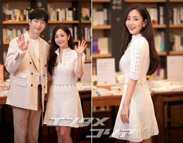 Actress Park Min-Young Looks Equally Lovely in Two Different Dresses