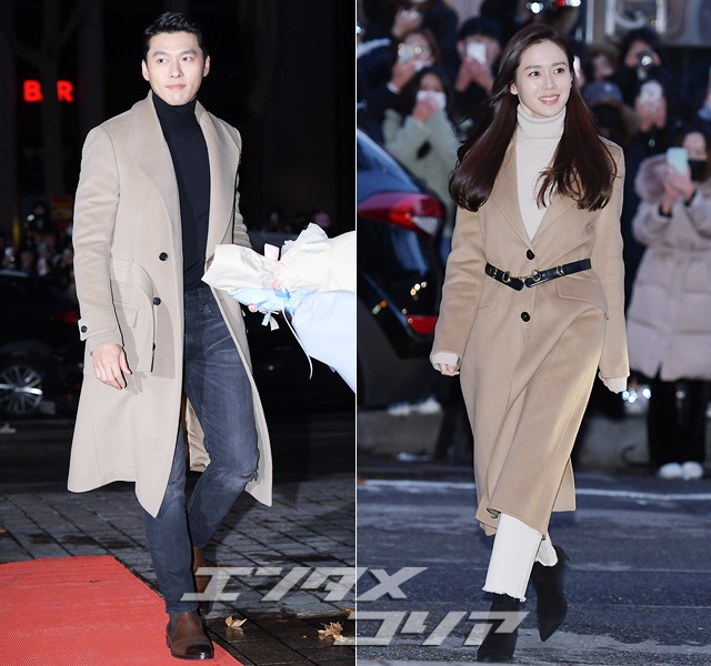 Son Ye-jin, Hyun Bin Show up to Wrap Party in Long Camel Coats