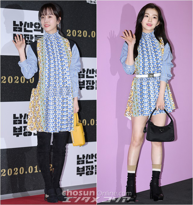 Actress Han Ji-min, Singer Irene Get Different Looks from Same Prada Dress