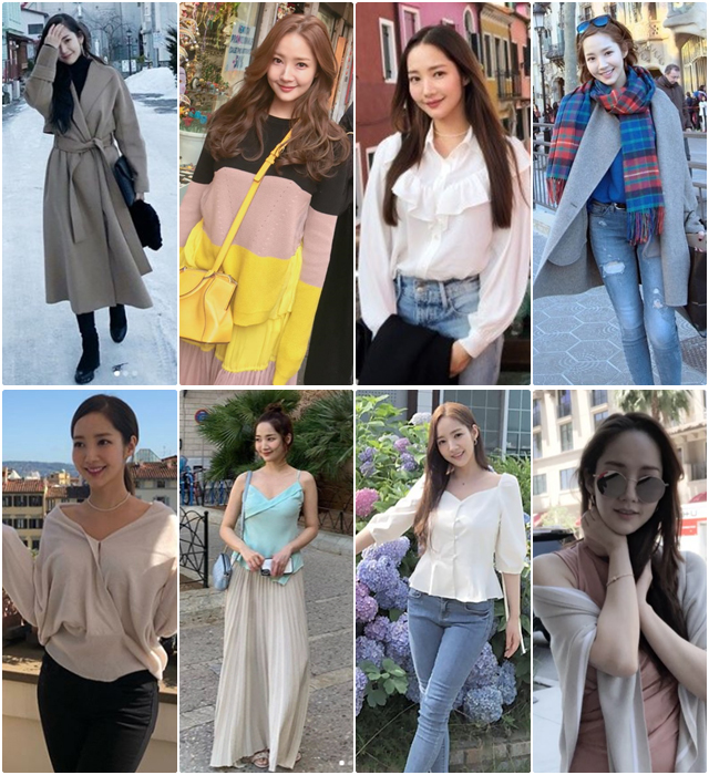 Actress Park Min-young Active on Instagram to Share Fashion Styling