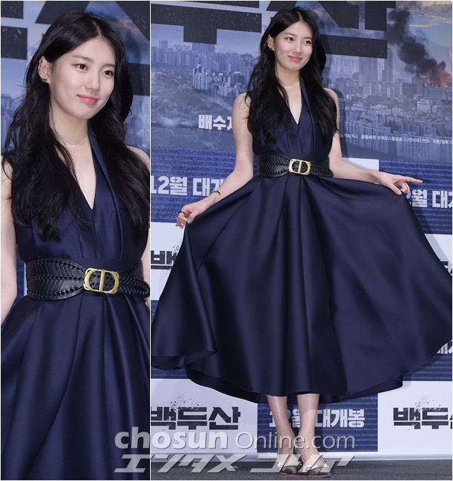 Su-zy Adds Her Own Touches to Christian Dior Outfit