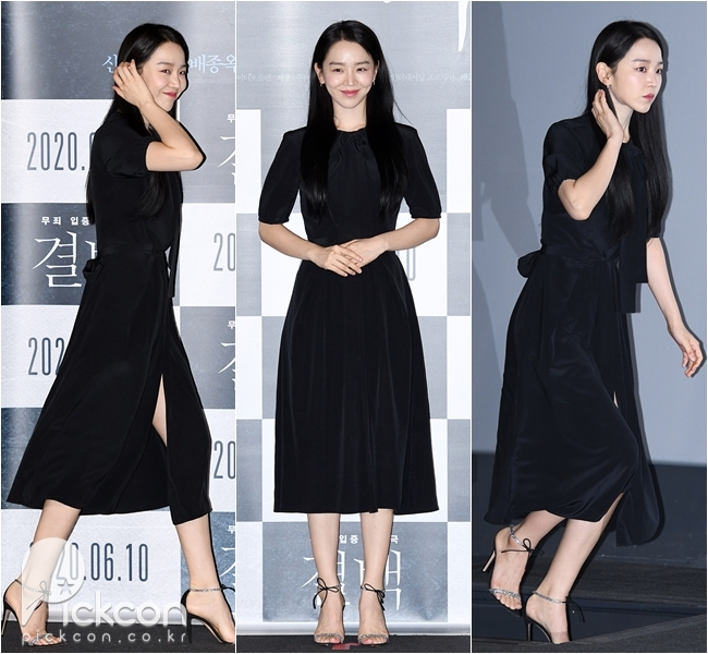 Shin Hye-sun Opts for Classic Dress for Press Screening of Her Debut Film
