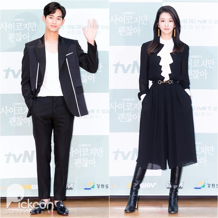 Kim Soo-hyun, Seo Ye-ji Go for Chic Look in Black Outfits