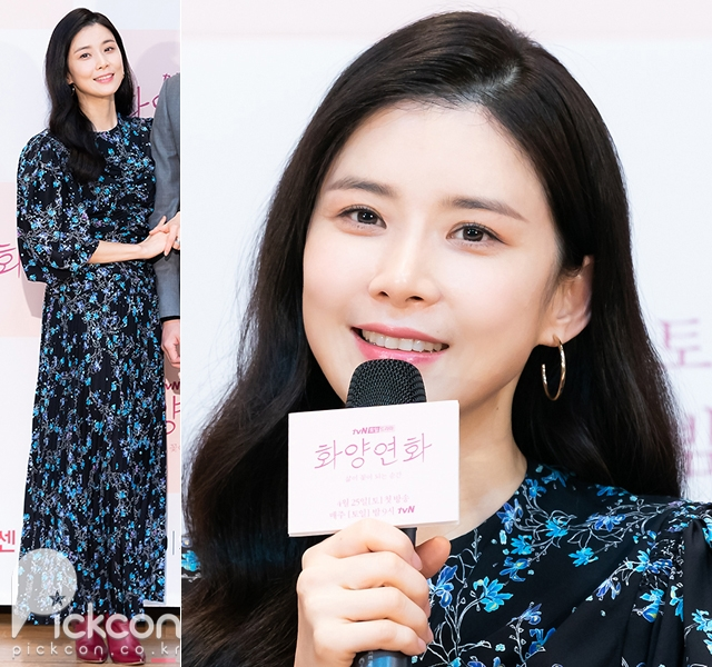 Actress Lee Bo-young Looks Elegant in Floral Dress