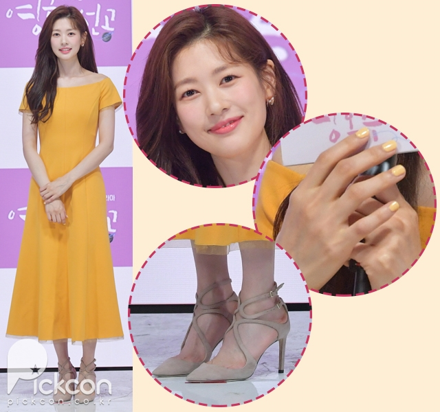 Actress Jung So-min Creates Perfect Look for Summer