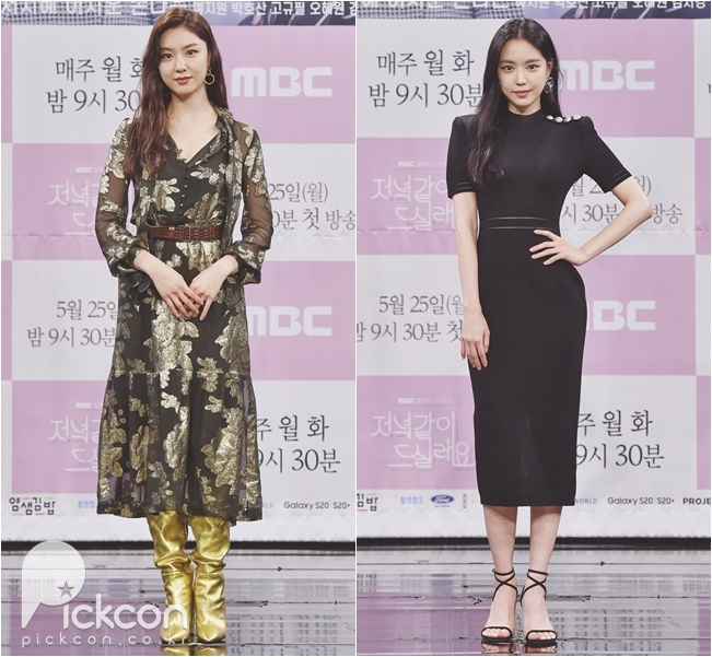 Seo Ji-hye, Son Na-eun Equally Stunning in Different Ways