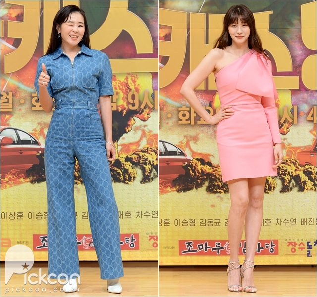 Choi Kang-hee, Yoo In-young Opt for Different Styles for Their Latest Action TV Series