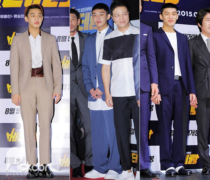 Yoo Ah-in's Fashion Choices Are as Interesting as His Acting Roles