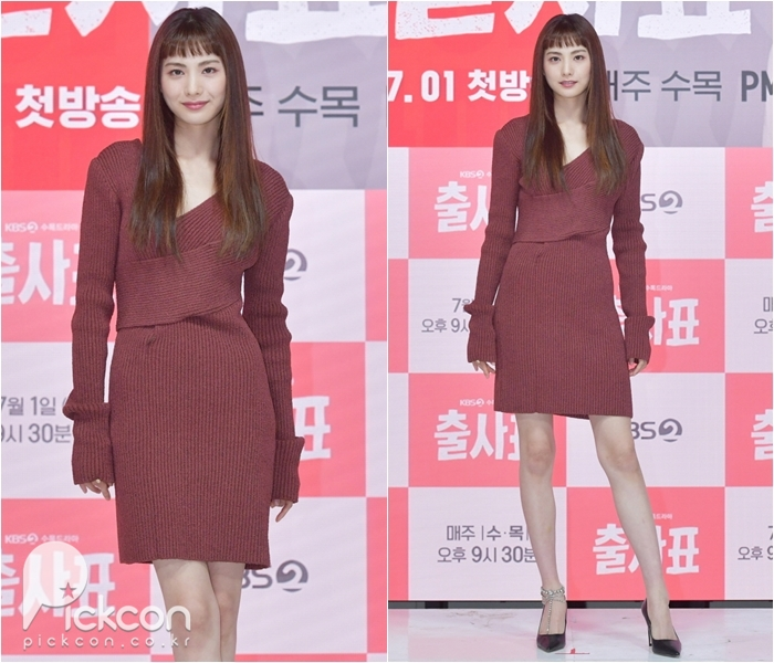 Actress Nana Shows off Bubbly Side in Burgundy Dress
