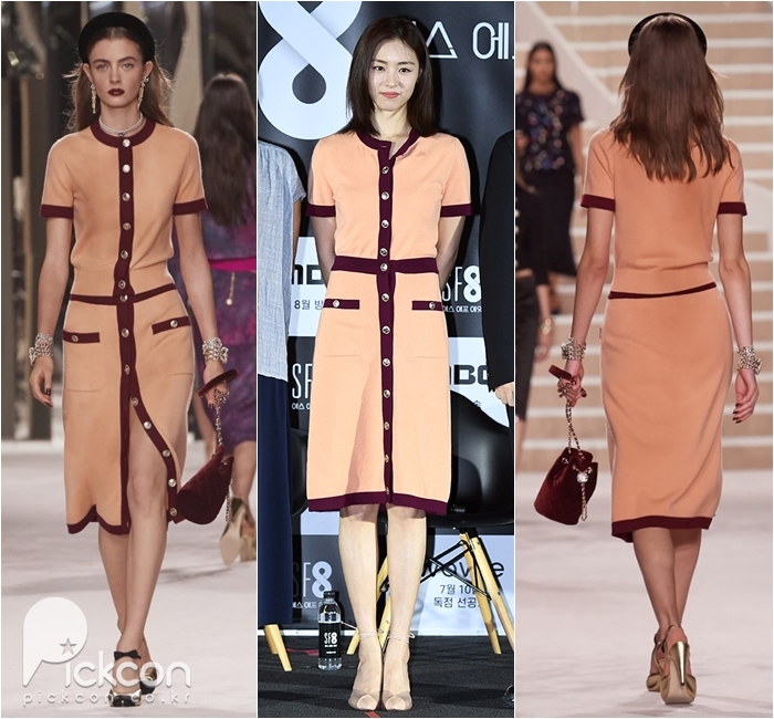 Actress Lee Yeon-hee Looks Sophisticated in Iconic Chanel Dress