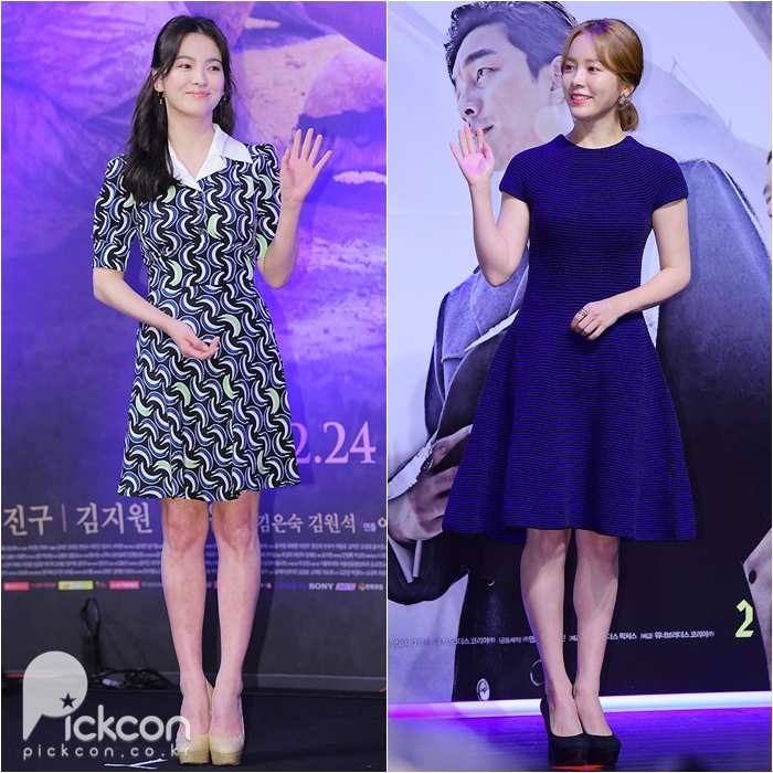 Acting Peers Han Ji-min, Song Hye-kyo Similar in Age But Different in Style