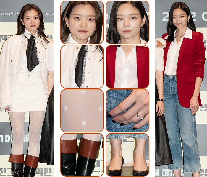 Actresses Ko Ah-sung, Esom Go for Vintage Vibe