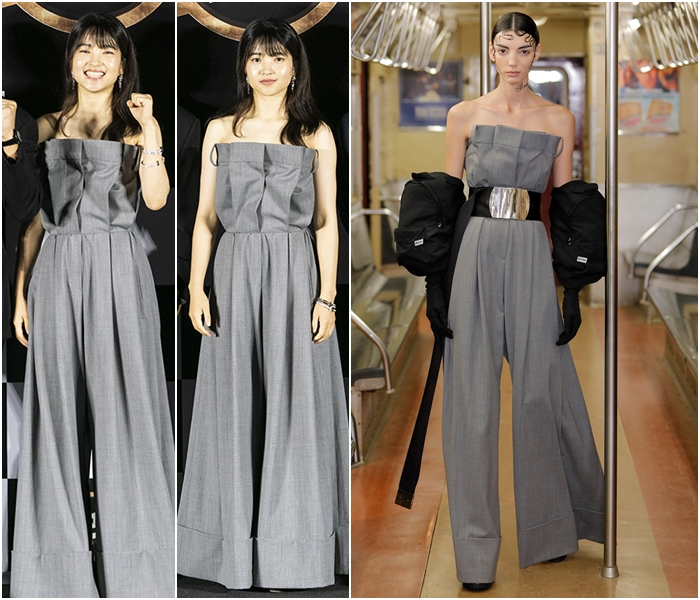 Actress Kim Tae-ri Shows off Slender Figure in Stylish Jumpsuit