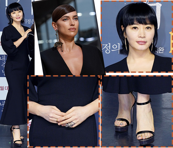 Actress Kim Hye-soo Brings Touch of Glamour to Press Junket for Upcoming Film