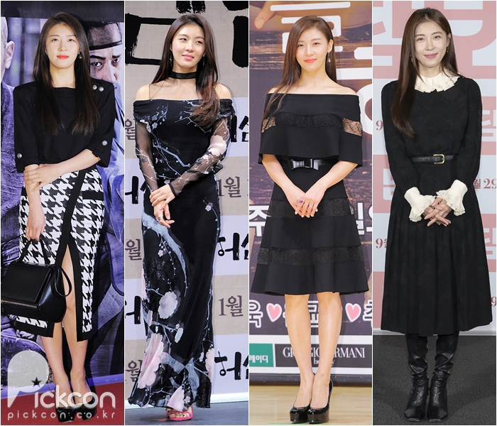 Youthful Ha Ji-won Glows in Any Outfit