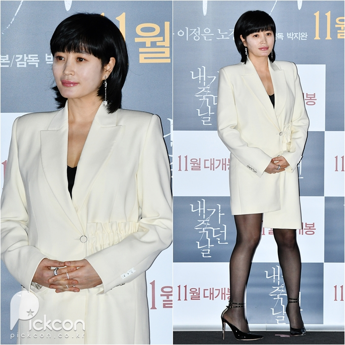 Actress Kim Hye-soo Creates Air of Sophistication in Asymmetric Blazer-Style Dress