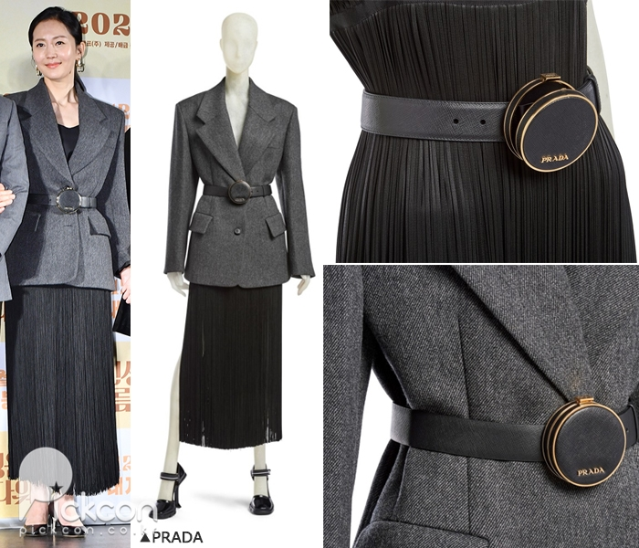 Yum Jung-ah Looks Sophisticated in Black-and-Gray Combination