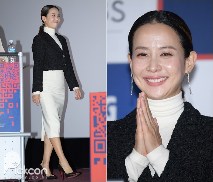 Jo Yeo-jeong Rocks Black-and-White Outfit at Handprint Event Ahead of Film Awards Ceremony