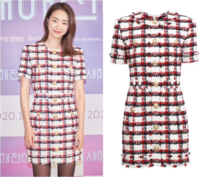 Actress Lee Yeon-hee Buttons up in Tweed Dress