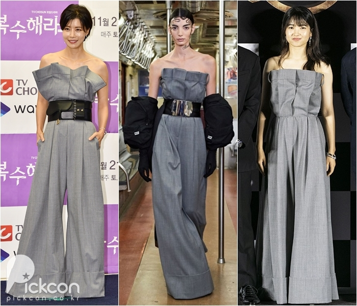 Actresses Yoo Sun, Kim Tae-ri Create Different Styles in Same Jumpsuit