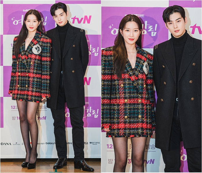 Moon Ga-young, Park Yoo-na Eschew Trousers at Press Event for TV Series