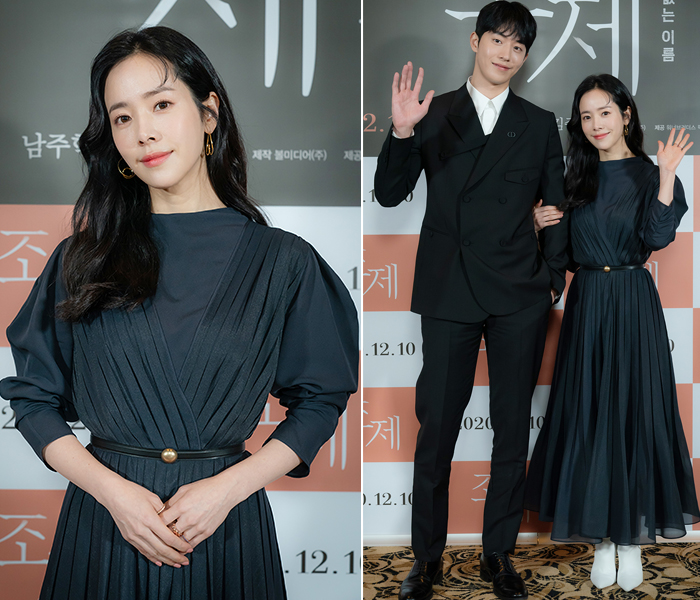 Long Dress, Wavy Hair Accentuate Actress Han Ji-min's Femininity