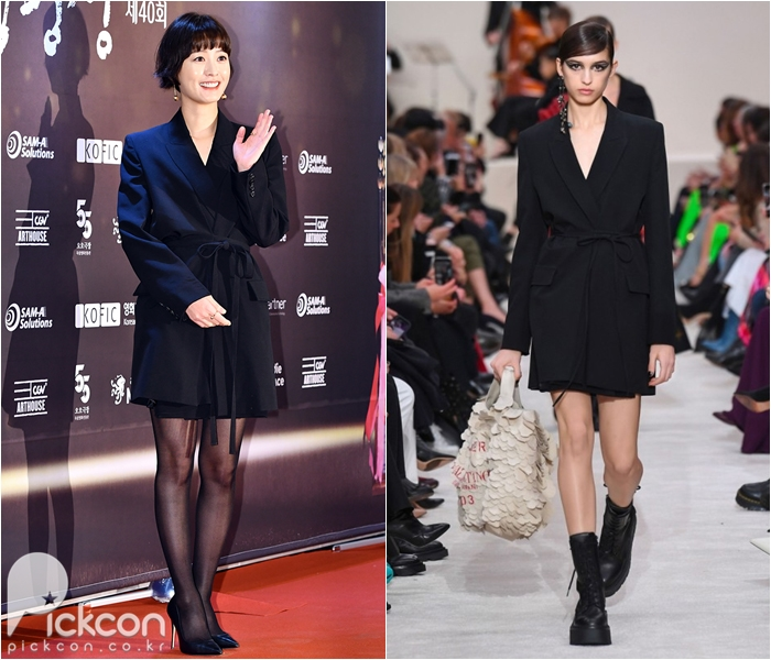 Actress Jung Yu-mi Looks Chic as Ever in Black Dress, Bobbed Hairstyle