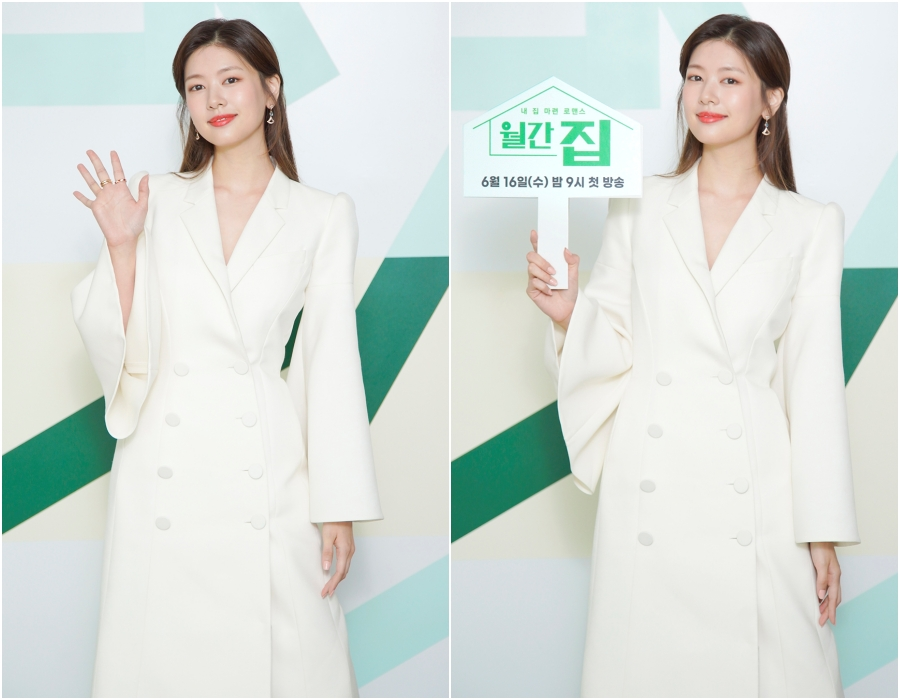 Actress Jung So-min Strikes Elegant Note in Fendi Outfit